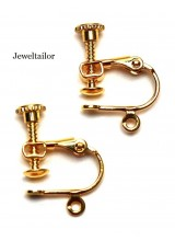 4 Gold Plated Nickel Free Screw Back Earring Clip Ons 17mm x 14mm ~Jewellery Making Essentials